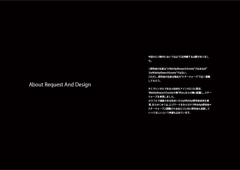 提案書_RGB_CC-02