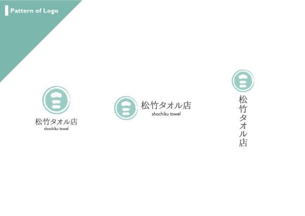 shochikuTowel_P6パターン