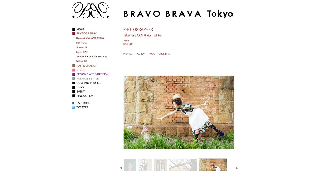 BravoBrava.jp
