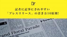 blogImg_m004