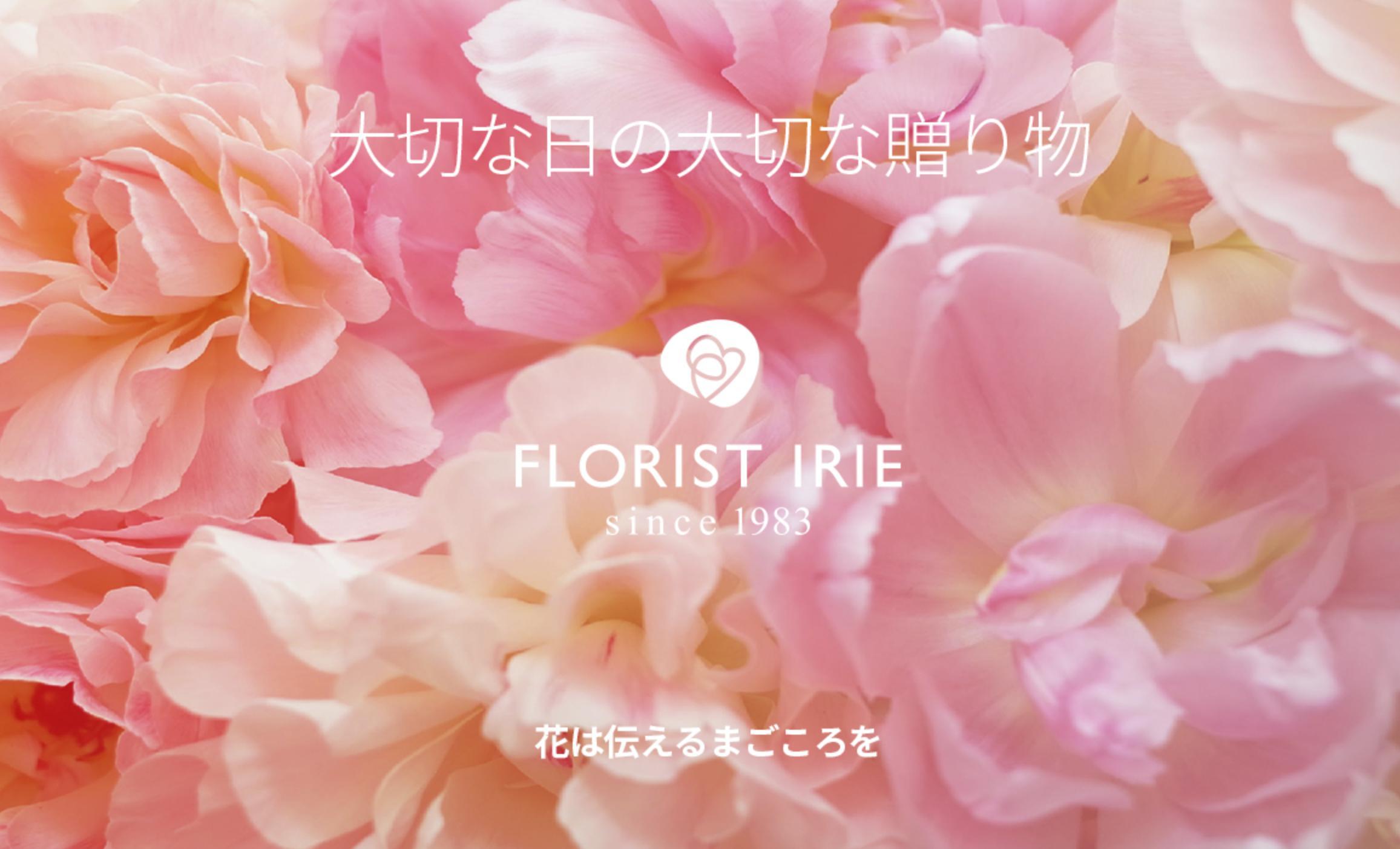 f-irie.co.jp