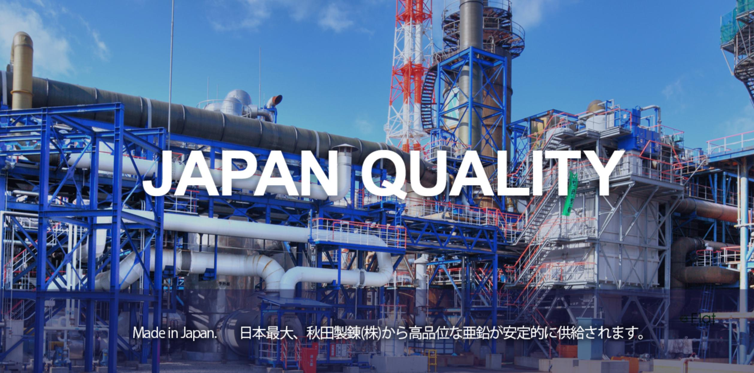 zinc-excel.co.jp