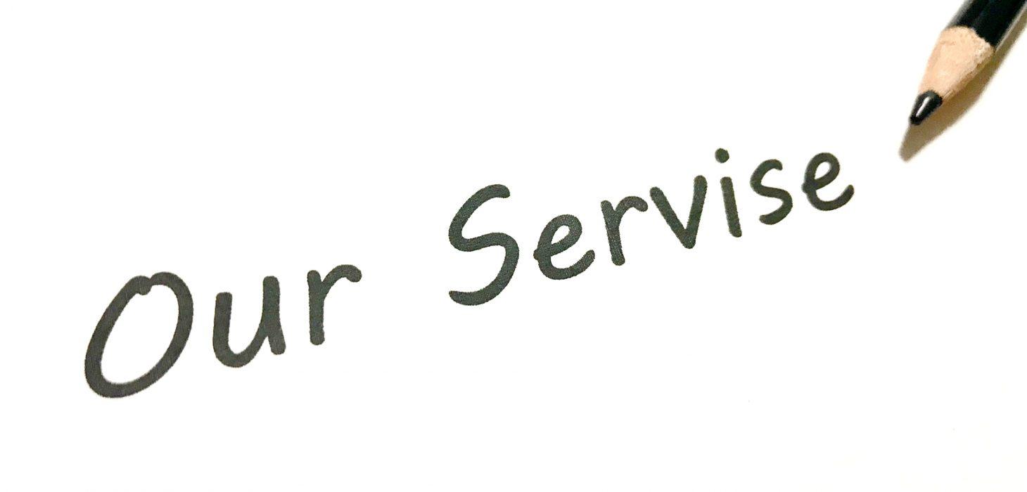自社サービスの魅力